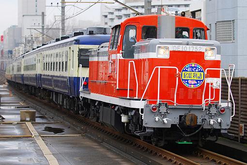 2011_02_12_shioji_takumi001.jpg
