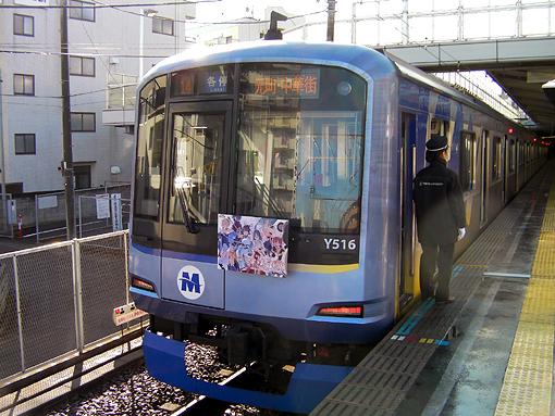 2011_02_13_fukuda_satoshi002.jpg