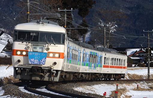 2011_02_13_kubota_kenichi001.jpg