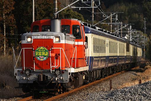 2011_02_13_saito_daiki001.jpg