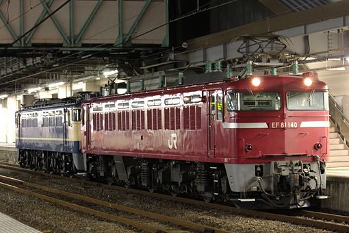 2011_02_15_mochizuki_rei001.jpg