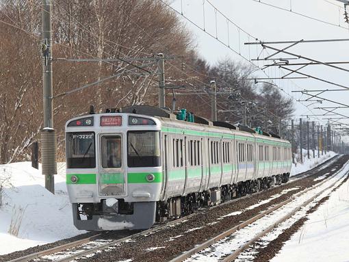 2011_02_19_yokota_teruo002.jpg