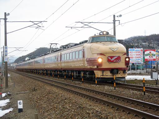 2011_02_20_miyajima_masayuki002.jpg