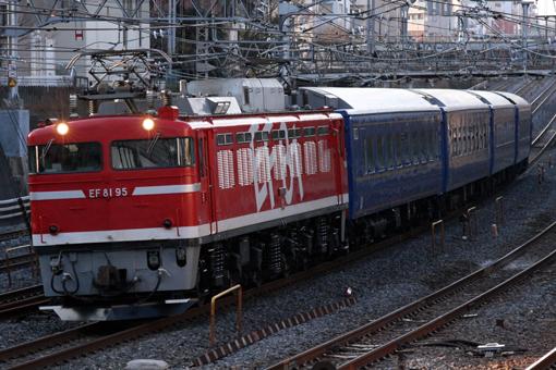 2011_02_21_otake_syo001.jpg