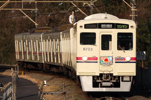 2011_02_22_tanaka_yuu001.jpg