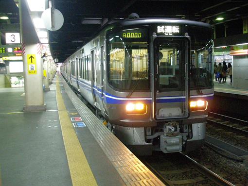 2011_02_25_miyajima_masayuki002.jpg