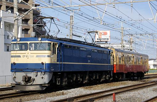 2011_02_25_okazaki_katsutoshi001.jpg