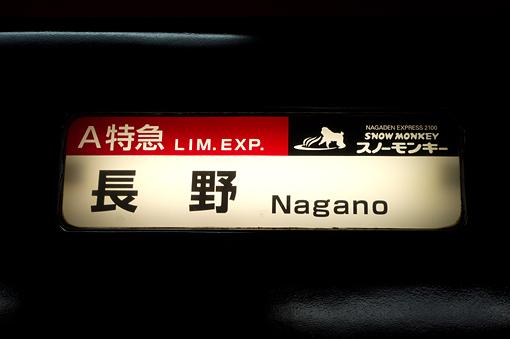 2011_02_26_masunaga_yuichi004.jpg