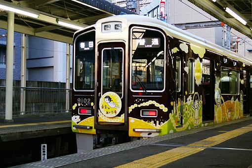 2011_02_26_obara_masahiro001.jpg
