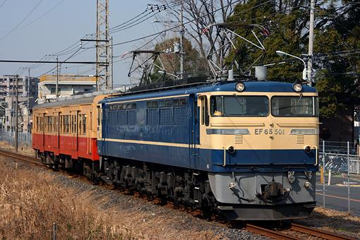 2011_02_27_ebie_kazushi001.jpg