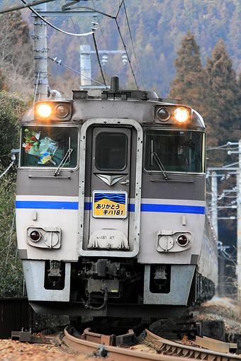 2011_02_27_mastushita_norihiko001.jpg