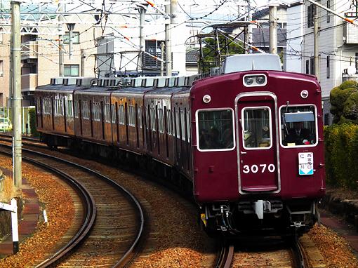 2011_02_27_nakatsukasa_sakuyoshi001.jpg