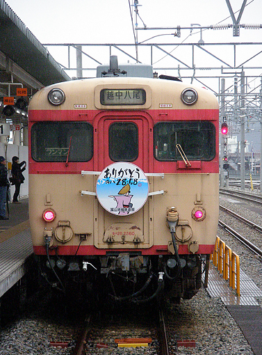 2011_03_01_miyajima_masayuki002.jpg