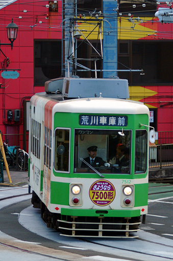 2011_03_04_hamada_takayuki001.jpg