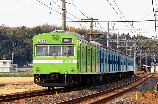2011_03_06_kengaku_tomo001.jpg