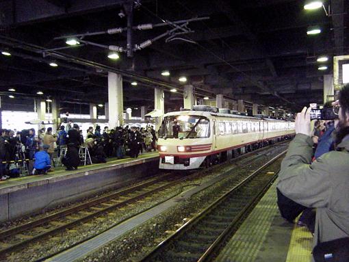 2011_03_11_miyajima_masayuki001.jpg
