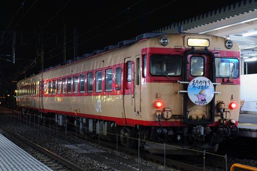 2011_03_11_sakurai_takeyoshi001.jpg