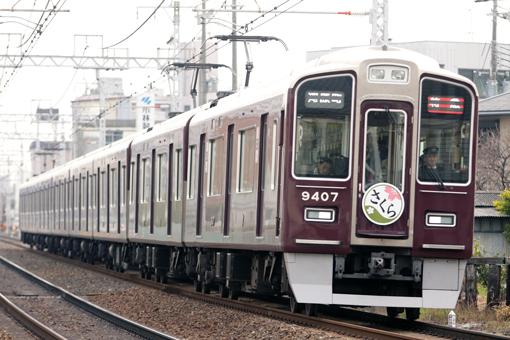 2011_03_18_hirao_akihiro001.jpg