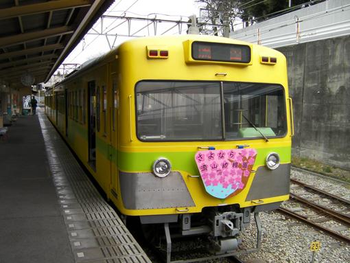 2011_03_20_fukuda_satoshi002.jpg
