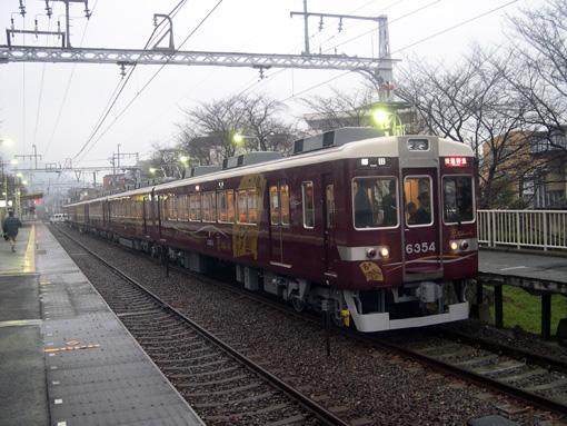 2011_03_20_inoue_ryoichi001.jpg