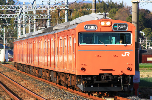 2011_03_23_kengaku_satoshi001.jpg