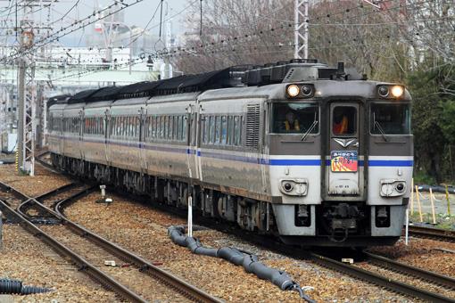 2011_03_24_nakabo_masao001.jpg