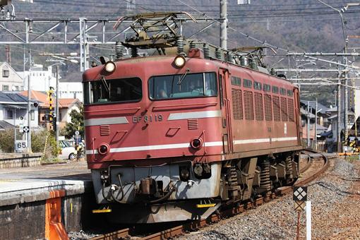 2011_03_24_nakamura_yukyu001.jpg