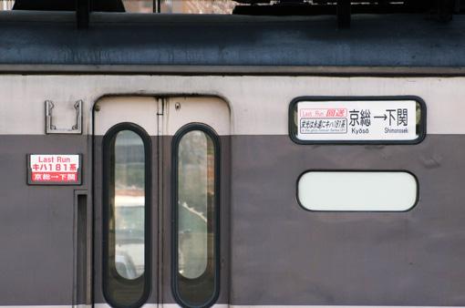 2011_03_24_takahashi_kosuke003.jpg