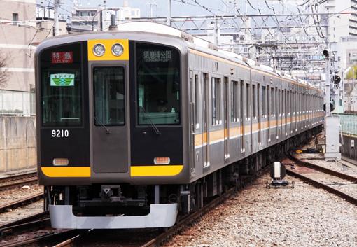 2011_03_24_tamatani_yukichi001.jpg