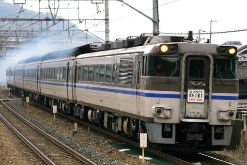 2011_03_25_sawashima_toshiharu001.jpg
