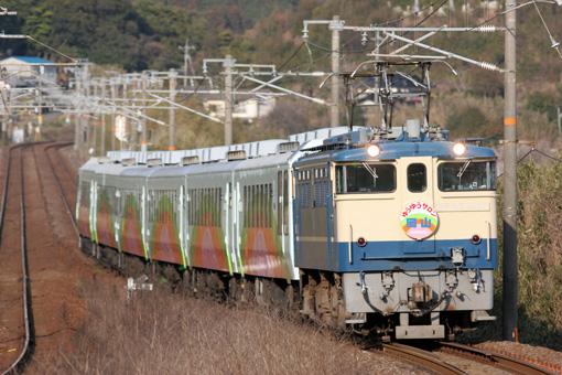 2011_03_26_oshita_hideyuki001.jpg