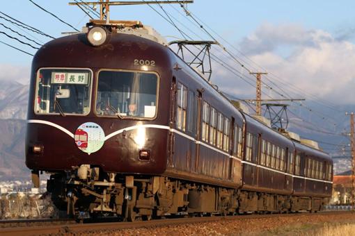 2011_03_27_nakayasu_kiichi002.jpg