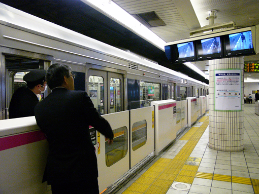 2011_03_28_nakatsukasa_sakura001.jpg