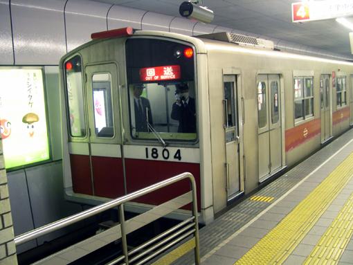 2011_03_30_inoue_ryoichi001.jpg