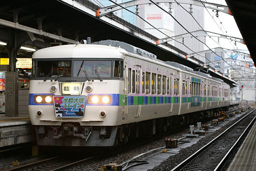 2011_04_09_shiogai_shin001.jpg