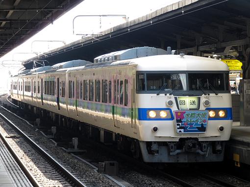 2011_04_10_ariki_yuichi001.jpg