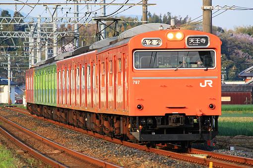 2011_04_11_kengaku_tomo001.jpg