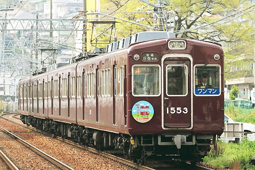 2011_04_24_matsushita_norihiko001.jpg