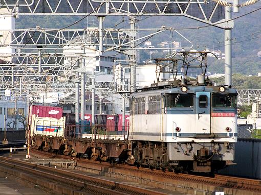 2011_04_24_nakatsukasa_jyunichi002.jpg
