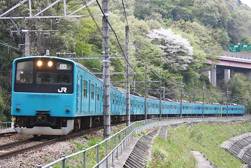 2011_04_26_hotsumi_ryosuke001.jpg