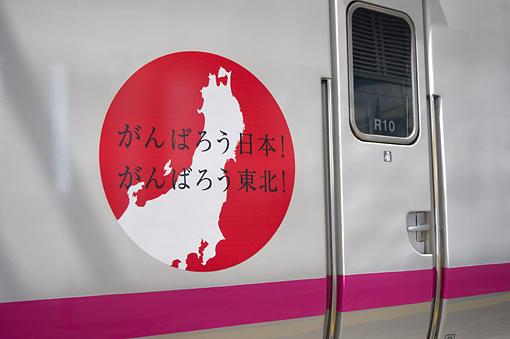 2011_04_29_masunaga_yuichi001.jpg