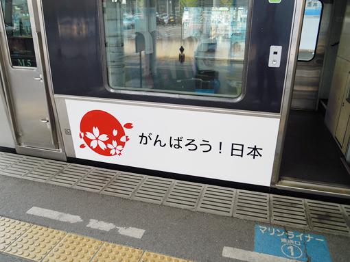 2011_04_29_nonaka_reo001.jpg