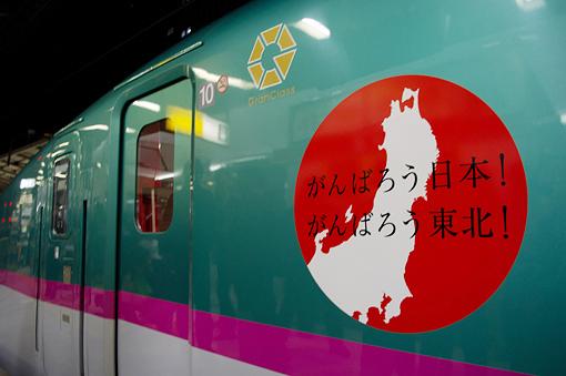 2011_04_30_masunaga_yuichi002.jpg