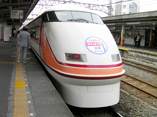 2011_05_01_fukuda_satoshi002.jpg