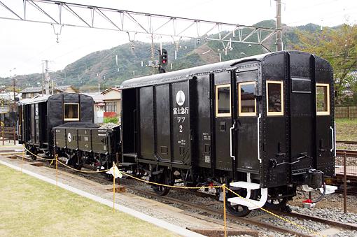 2011_05_01_masunaga_yuichi003.jpg