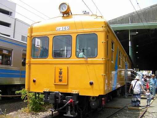 2011_05_04_fukuda_satoshi001.jpg