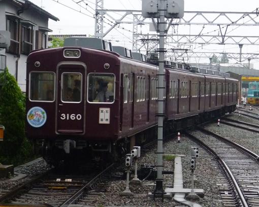 2011_05_11_tashiro_masahisa001.jpg