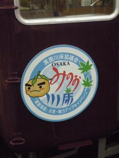 2011_05_11_tashiro_masahisa002.jpg