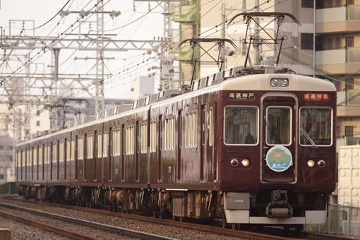 2011_05_14_hirao_akihiro001.jpg