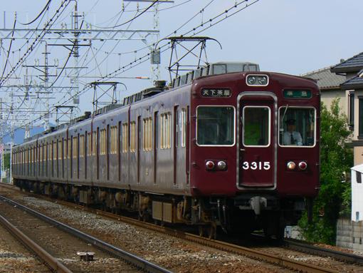 2011_05_14_ishibashi_hiroki001.jpg